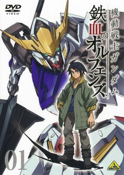 機動戦士ガンダム 鉄血のオルフェンズ vol.01