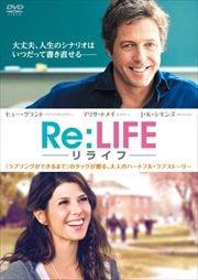 Re:LIFE〜リライフ〜