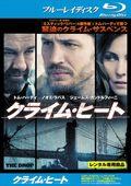 【Blu-ray】クライム・ヒート