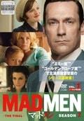 マッドメン シーズン7-THE FINAL-【ノーカット完全版】 Vol.1