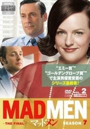 マッドメン シーズン7-THE FINAL-【ノーカット完全版】 Vol.2