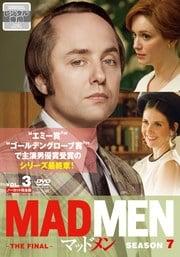 マッドメン シーズン7-THE FINAL-【ノーカット完全版】 Vol.3