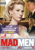 マッドメン シーズン7-THE FINAL-【ノーカット完全版】 Vol.4