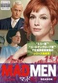 マッドメン シーズン7-THE FINAL-【ノーカット完全版】 Vol.5