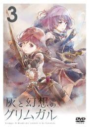 灰と幻想のグリムガル Vol.3
