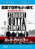 【Blu-ray】ストレイト・アウタ・コンプトン