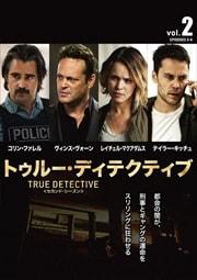 TRUE DETECTIVE/トゥルー・ディテクティブ <セカンド・シーズン> Vol.2