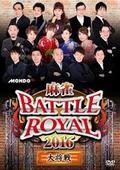 麻雀BATTLE ROYAL 2016 大将戦