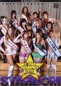 スターダム 5★STAR GP 2015