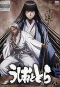 TVアニメ「うしおととら」 9巻