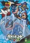 ポケットモンスター XY&Z 第3巻