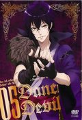 Dance with Devils 第5巻