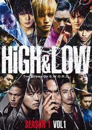 HiGH&LOW ドラマ SEASON1 VOL1