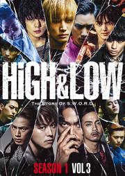 HiGH&LOW ドラマ SEASON1 VOL3