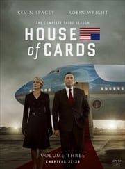 ハウス・オブ・カード 野望の階段 シーズン 3 Vol.1