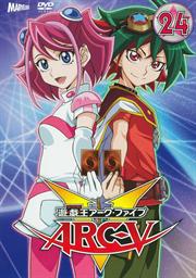 遊☆戯☆王ARC-V 24