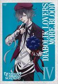 アニメ「DIABOLIK LOVERS MORE,BLOOD」 IV