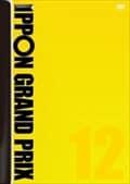 IPPONグランプリ 14