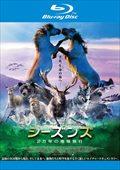 【Blu-ray】シーズンズ 2万年の地球旅行
