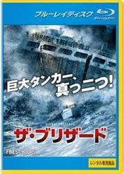 【Blu-ray】ザ・ブリザード
