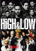 HiGH&LOW ドラマ SEASON2 VOL1