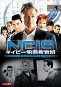 NCIS ネイビー犯罪捜査班 シーズン5セット