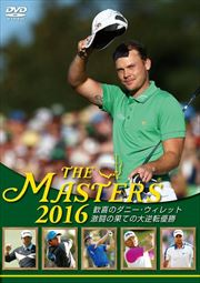 THE MASTERS 2016