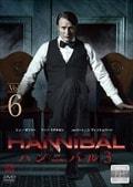 HANNIBAL/ハンニバル シーズン3 VOL.6