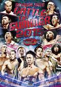 DRAGON GATE BATTLE of SUMMER 2015