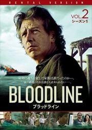 BLOODLINE ブラッドライン シーズン1 Vol.2