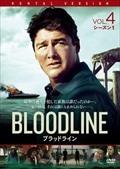 BLOODLINE ブラッドライン シーズン1 Vol.4