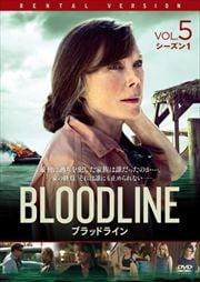 BLOODLINE ブラッドライン シーズン1 Vol.5