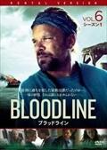 BLOODLINE ブラッドライン シーズン1 Vol.6