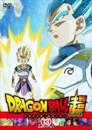 ドラゴンボール超 13 破壊神シャンパ編 4