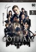 GOTHAM/ゴッサム <セカンド・シーズン> Vol.1