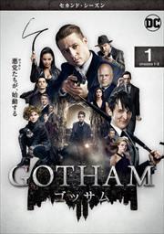 GOTHAM/ゴッサム <セカンド・シーズン>セット