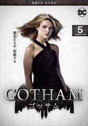 GOTHAM/ゴッサム <セカンド・シーズン> Vol.5