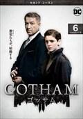 GOTHAM/ゴッサム <セカンド・シーズン> Vol.6