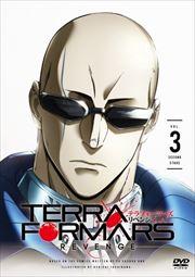 TERRAFORMARS REVENGE Vol.3