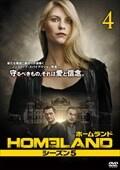 HOMELAND/ホームランド シーズン5 vol.4
