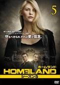 HOMELAND/ホームランド シーズン5 vol.5