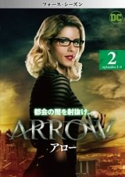 ARROW/アロー <フォース・シーズン> Vol.2