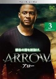 ARROW/アロー <フォース・シーズン> Vol.3