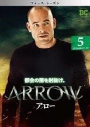 ARROW/アロー <フォース・シーズン> Vol.5