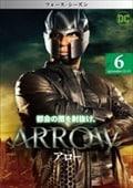 ARROW/アロー <フォース・シーズン> Vol.7