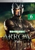 ARROW/アロー <フォース・シーズン> Vol.6