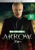 ARROW/アロー <フォース・シーズン> Vol.10