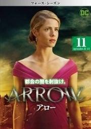 ARROW/アロー <フォース・シーズン> Vol.11