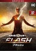 THE FLASH/フラッシュ <セカンド・シーズン> Vol.10
