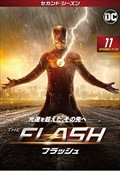 THE FLASH/フラッシュ <セカンド・シーズン> Vol.11